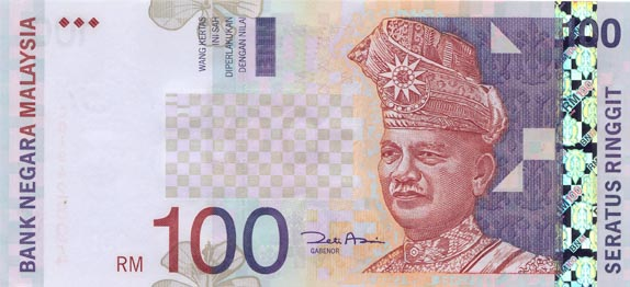 The Ringgit: Malaysian currency; it equals approximately $0.31 US Dollar.