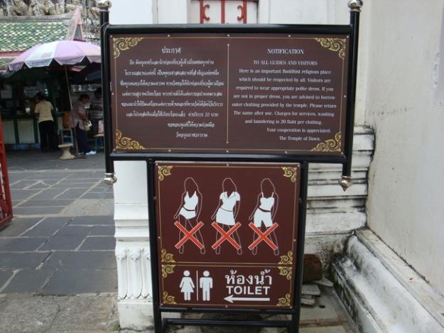 Thailand 2009 110