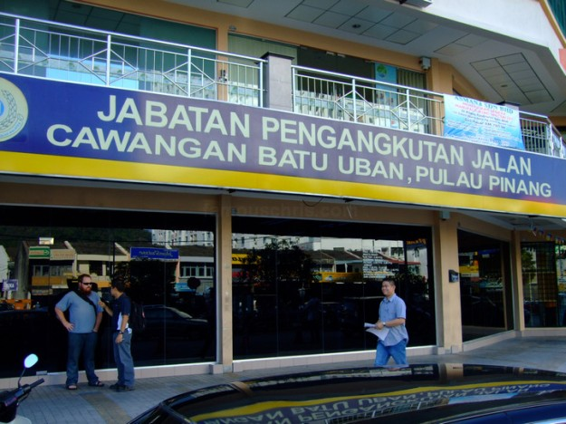 JPJ on Penang Island - you can't convert a license here