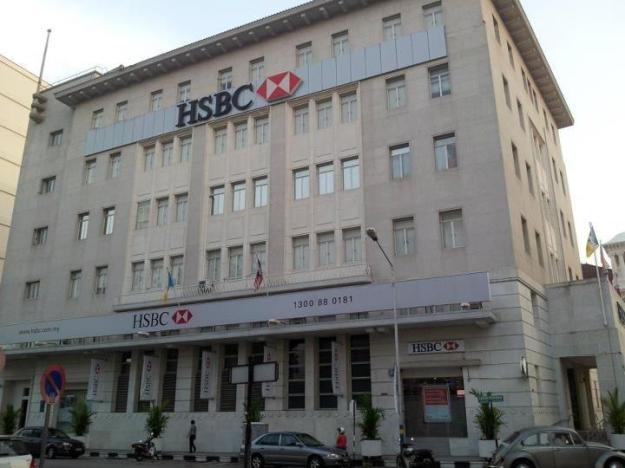 HSBC's main branch on Downing Street; Georgetown, Penang