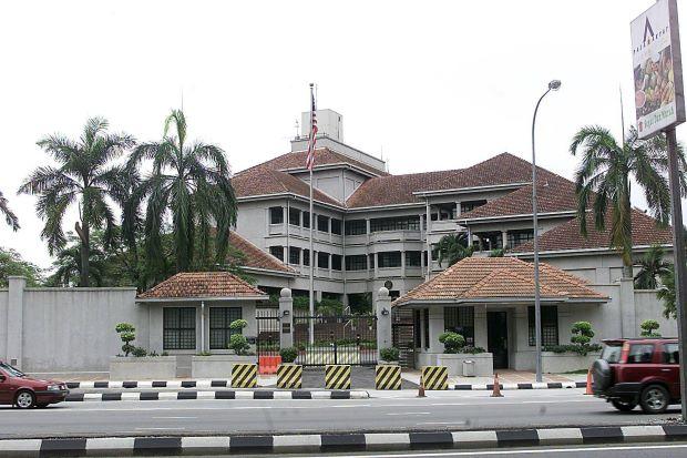 The U.S. Embassy at Kuala Lumpur
