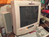 Our first computer
