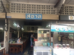 Basic Thai shop