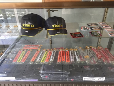 Air Force souvenirs for sale while you wait